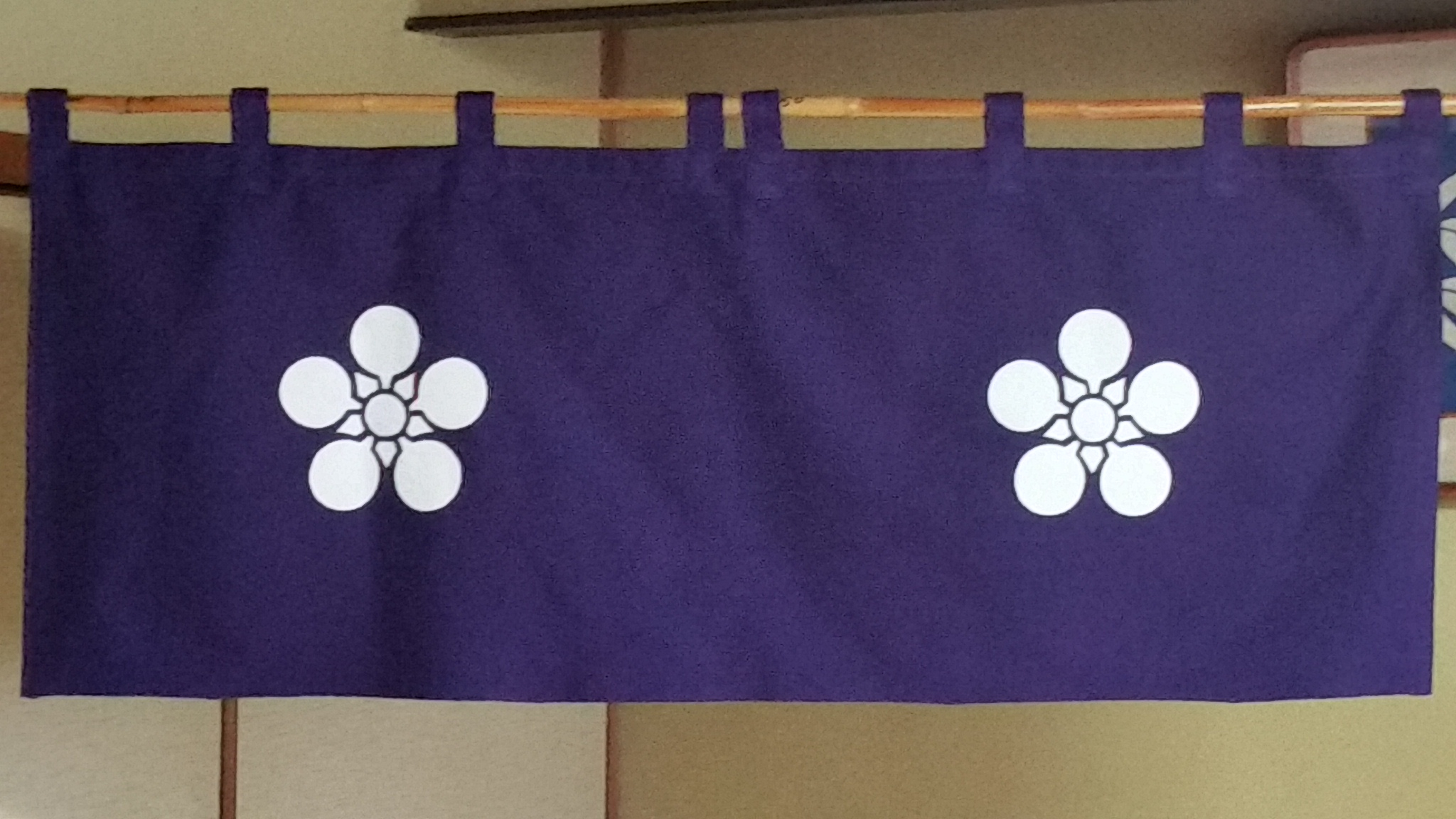 2014-15 梅 暖簾