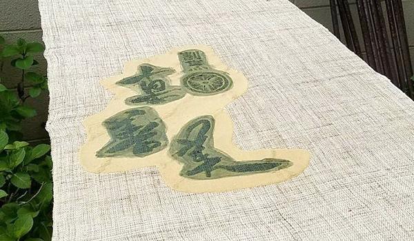 暖簾(のれん)制作工程